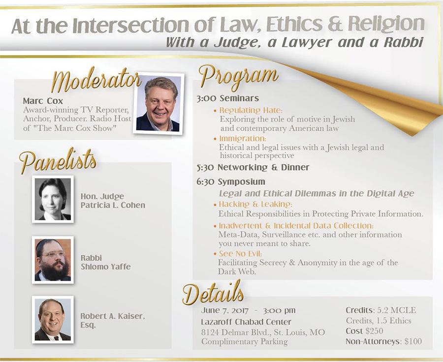 JewishLaw&Ethics_WebBanner2.jpg